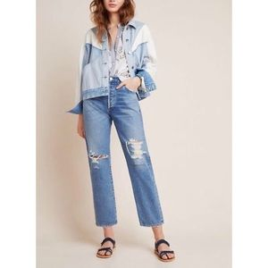 CoH Emery High Rise Relaxed Crop distressed   23